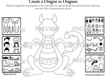 Art Sub Plans- Early Finishers Worksheet- Create a Dragon