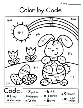 Easter color by code (simple math problems) by KT Creates