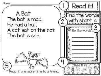 Short Vowel Worksheets for Fluency Practice by 180 Days of