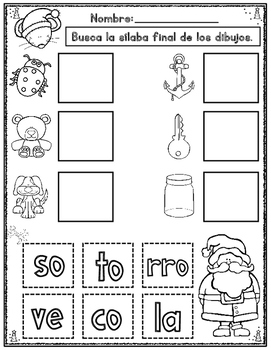 El Alfabeto: Silaba Final de Navidad Actividades para