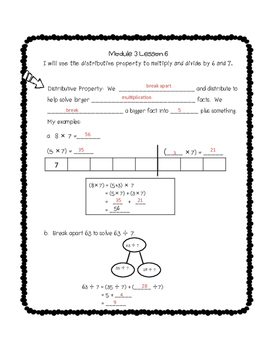 Engage NY 3rd Grade Math Module 3 Notebook: No Prep