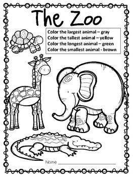 Engage NY Math, Kindergarten, Module 3, Fun Supplemental Printables