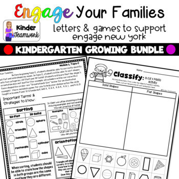 Engage New York Math Letters and Games for Kindergarten