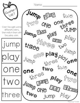 1st Grade Sight Word Unit- Entire Year- K-1 Dolch Words by