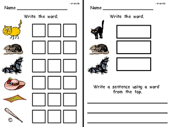 FREE Kindergarten Word Family Independent Work- at word