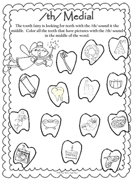 FREE Medial /th/ activity for speech/articulation therapy