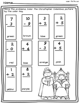 FREE Columbus Day Fun: Missing Number Worksheet/Color by