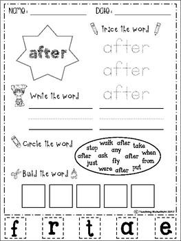 FREE Sight Words Practice (First Grade) Coronavirus Packet