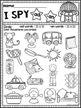 Word Study NO PREP (Journeys First Grade Lesson 1 Phonics