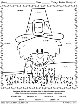 FREEBIE Thanksgiving Seasonal Math Printables Color By The
