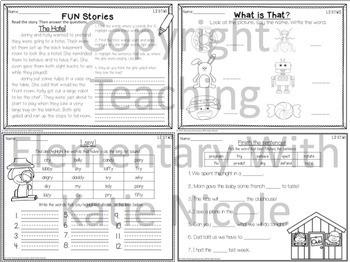 2nd Grade Phonics Mega Bundle 3 by Teaching Elementary