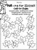 Fabulous Fall Printables ~ Math and ELA printables by 1st