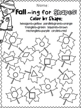 Fabulous Fall Printables ~ Math and ELA printables by 1st