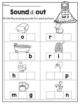 Fall Math and Literacy No-Prep {First Grade} by Searching