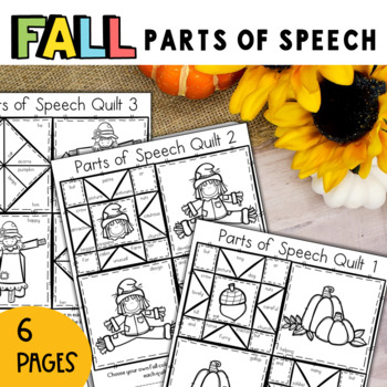 Fall Activities: Parts of Speech Quilt by Kelly Benefield