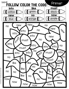 Fall Sight Word Coloring Sheets with Primer Words by