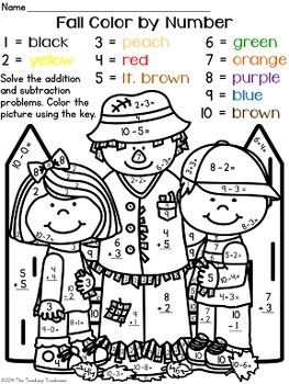 Fall/Autumn Color by Number, Addition & Subtraction Within