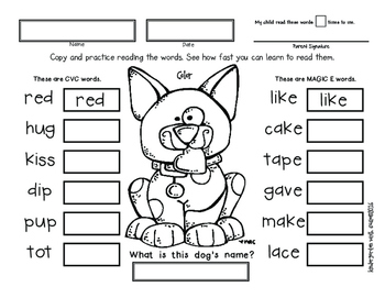 February Homework for Emergent Readers by Kindergarten