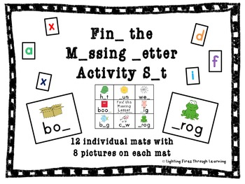 Find the Missing Letter Activities by Specialty Teaching