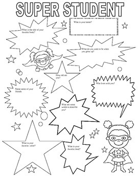Super Hero Themed First Day of School Fun Sheet by