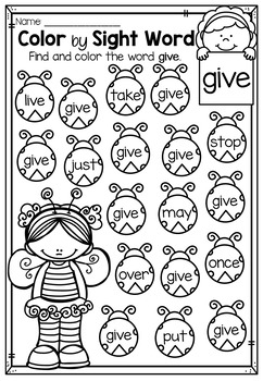 First Grade Color by Sight Word Worksheets by My Teaching