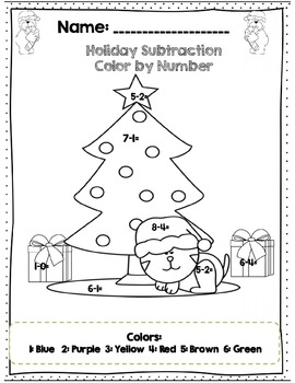 First Grade Holiday Math Packet *Common Core Aligned* by