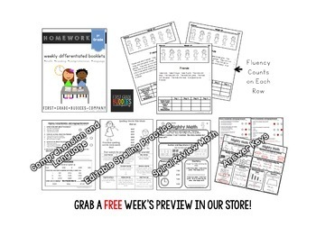 1st Grade Differentiated Weekly Homework with Reading