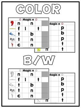 First Grade Phonics: Magnetic Letter Silent e Mats by Mrs