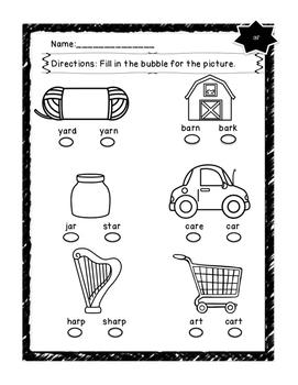 First Grade Reading Wonders HUGE supplemental Bundle for
