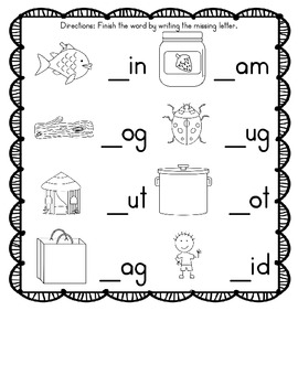 First Letter Challenge (First Sound Fluency Practice) by