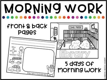 First Week of Kindergarten Morning Work by Carolyn's