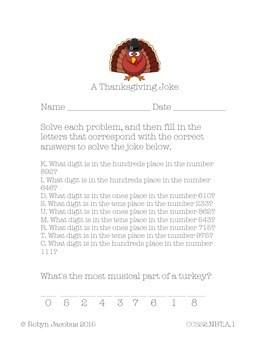 Free 2nd grade Thanksgiving place value math worksheet