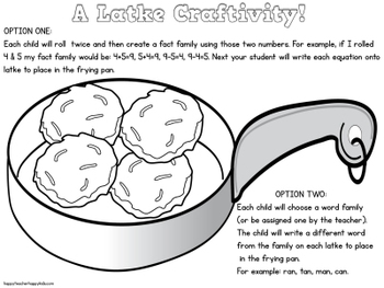 Free Hanukkah Reading Comprehension Activities Amp Latke