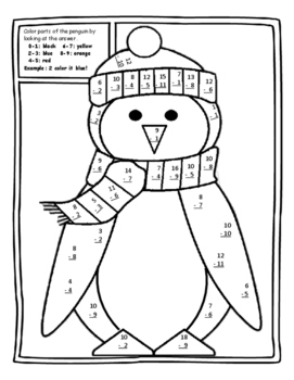 Winter Color by Number Subtraction Winter Math Activities