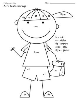 French Grade 1 Sight Words Package 2 by L'Univers des 2