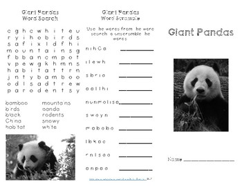 Giant Panda Reading Comprehension Trifold FREEBIE by Sarah