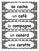 Grade 2 French Immersion Sight Words Word Wall by L