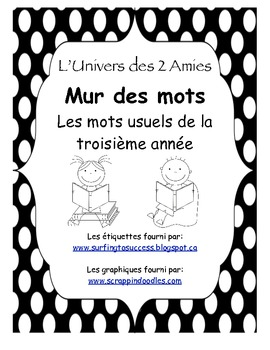 Grade 3 French Immersion Sight Words Word Wall by L