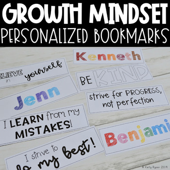 growth mindset personalized bookmarks