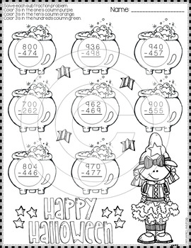 Halloween 3-Digit Subtraction with Regrouping Color-by