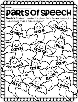 Halloween Parts of Speech Coloring Activity by Kendra's
