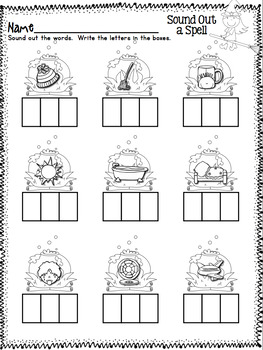 Halloween Printables for First Grade {Ready, Set, Print