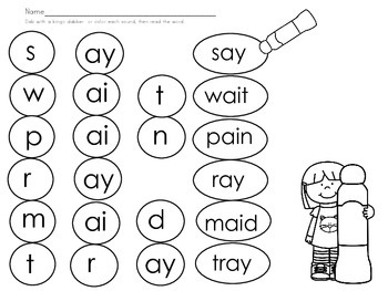 ay, ai Spelling, Word Work or Phonics Center Activities by