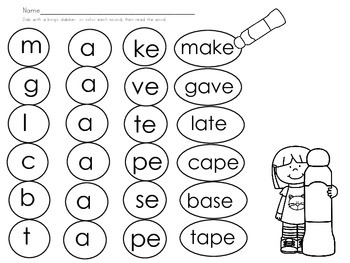 a-e Long Vowel Spelling and Work Work Activities by 180