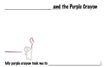 Harold and the Purple Crayon Writing Prompt by Ann Howard