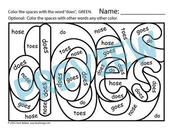 Hidden Sight Words Worksheets: Sing & Spell Vol. 6 by