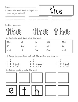 High Frequency Word/Sight Word various activities