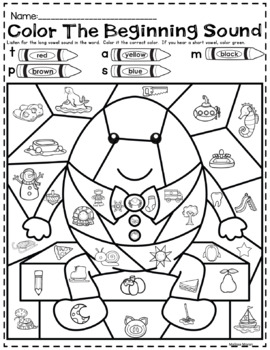 Sub Plans for Humpty Dumpty (Kindergarten Sub Plans) by