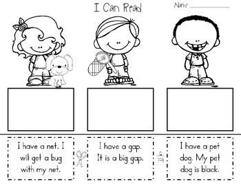 I Can Read Sentences for Understanding! Kindergarten