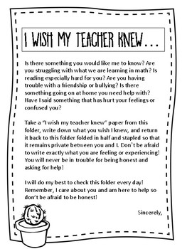 I Wish My Teacher Knew By The Learning Club TpT